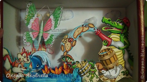 Картина целиком)))Делали вместе с сыном, на конкур в детский сад)))) фото 7