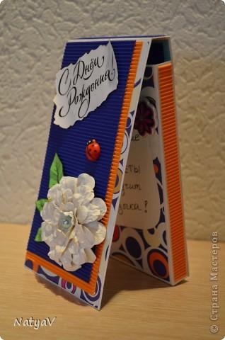 Вот продолжение моих шоколадниц...сделалась на День Рождения преподавателя сына...мы ходим на занятия после садика...общеразвивающие...))) надеюсь понравится... фото 2