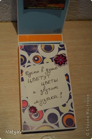 Вот продолжение моих шоколадниц...сделалась на День Рождения преподавателя сына...мы ходим на занятия после садика...общеразвивающие...))) надеюсь понравится... фото 6