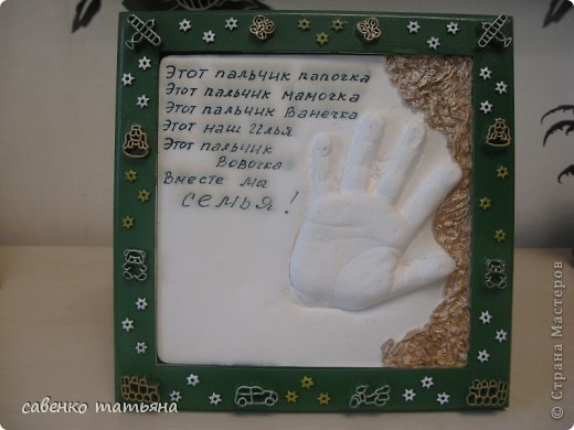 Оригинальный подарок папе от сына своими руками
