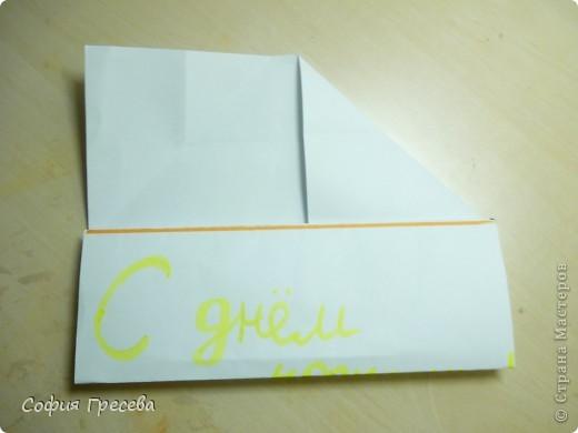 Такая открытка  делается за 5 минут. В этом мк я делала из обычного белого листа просто на показ , но если вы делаете её в подарок то лучше сделать из цветной бумаги. фото 9