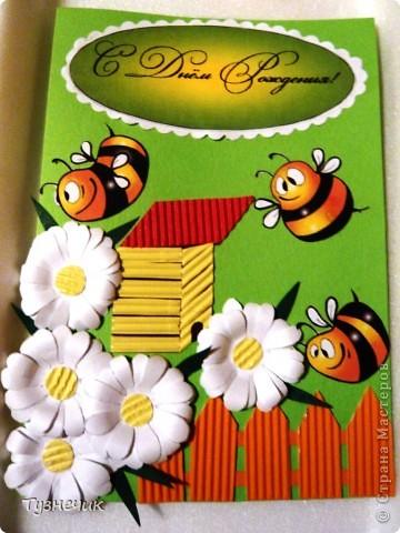 Вот получилась такая открыточка....пчелиная)))) фото 1