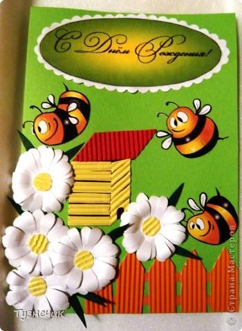 Вот получилась такая открыточка....пчелиная)))) фото 2