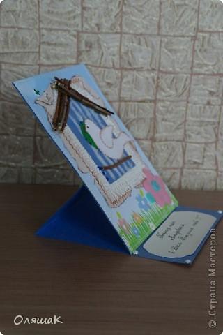 Эта открытка для девочки - подростка, подарена ей на день рождение. фото 2