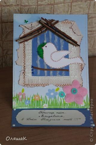Эта открытка для девочки - подростка, подарена ей на день рождение. фото 1