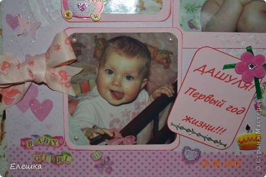 Заказ для маленькой девочки! На первый день рождения) фото 3