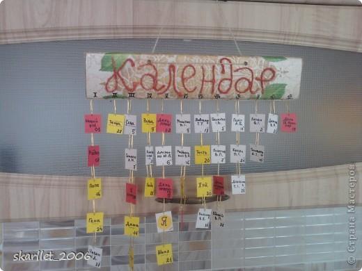 вот такой замечательный календарь сделала я в подарок... изначально был немного инным - покрыла заготовку белым акрилом, выризала из салфеткок букви и декупжила, не то(( зашкурила и вот... на все ушла где-то неделя, в основном из-за нехватки идей и времени. фото 1