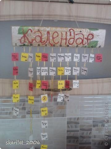 вот такой замечательный календарь сделала я в подарок... изначально был немного инным - покрыла заготовку белым акрилом, выризала из салфеткок букви и декупжила, не то(( зашкурила и вот... на все ушла где-то неделя, в основном из-за нехватки идей и времени. фото 2