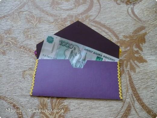 Этот конвертик делала папе на юбилей, тоже так сказать проба пера. фото 2