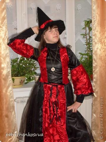 Вот такая ведьмочка получилась фото 1