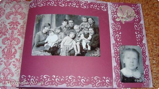 Ко дню рождения мамочки сделала в подарок фотоальбом из 8 разворотов.Размер обложки 23*23 см, листы 21*21 см Использовала бумагу для пастели, скрап бумагу, Обложку делала из бумаги для черчения А3 и упаковочной бумаги с розами. Для декора использовала 3D картинки (2 набора) и металлические подвески.  фото 9