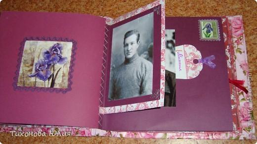 Ко дню рождения мамочки сделала в подарок фотоальбом из 8 разворотов.Размер обложки 23*23 см, листы 21*21 см Использовала бумагу для пастели, скрап бумагу, Обложку делала из бумаги для черчения А3 и упаковочной бумаги с розами. Для декора использовала 3D картинки (2 набора) и металлические подвески.  фото 10