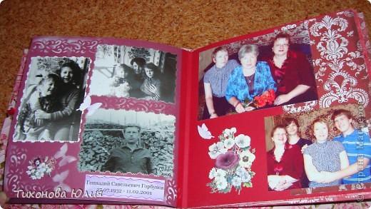 Ко дню рождения мамочки сделала в подарок фотоальбом из 8 разворотов.Размер обложки 23*23 см, листы 21*21 см Использовала бумагу для пастели, скрап бумагу, Обложку делала из бумаги для черчения А3 и упаковочной бумаги с розами. Для декора использовала 3D картинки (2 набора) и металлические подвески.  фото 18
