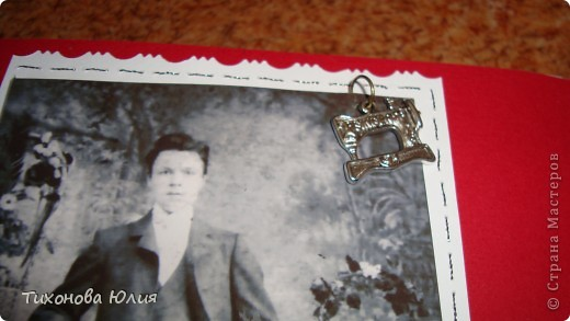 Ко дню рождения мамочки сделала в подарок фотоальбом из 8 разворотов.Размер обложки 23*23 см, листы 21*21 см Использовала бумагу для пастели, скрап бумагу, Обложку делала из бумаги для черчения А3 и упаковочной бумаги с розами. Для декора использовала 3D картинки (2 набора) и металлические подвески.  фото 27