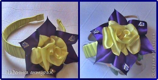 ЖЕЛТАЯ роза в обрамлении фиолетовых лепестков фото 1