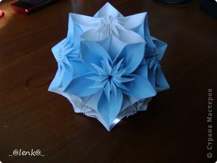 """Bloom"" от Mio Tsugawa. 1й вариант фото 2"
