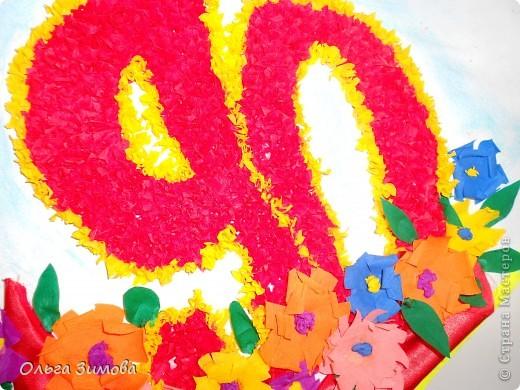 Это наша открытка на конкурс, посвященный 90 летию Пионерии. Формат ватманский лист. Использовать можно было любые материалы и техники.Мы с девочками сделали пионерский галстук из атласной ткани, протерцевали цифру 90 и украсили композицию цветами.Получилось по-моему неплохо.Можно было помудрить, но как всегда время ограничено. фото 3