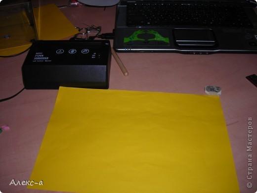 наверное мы все сталкиваемся с проблемой нарезки бумаги для квиллинга..это долго и утомительно...вот и захотелось мне уничтожитель бумаги дома..  фото 2
