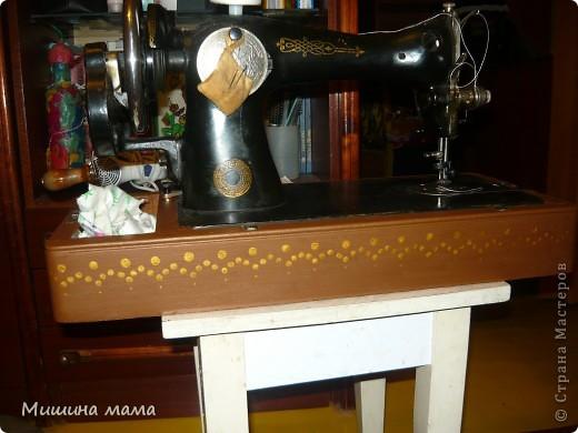 Чехол от щвейной машинки фото 4