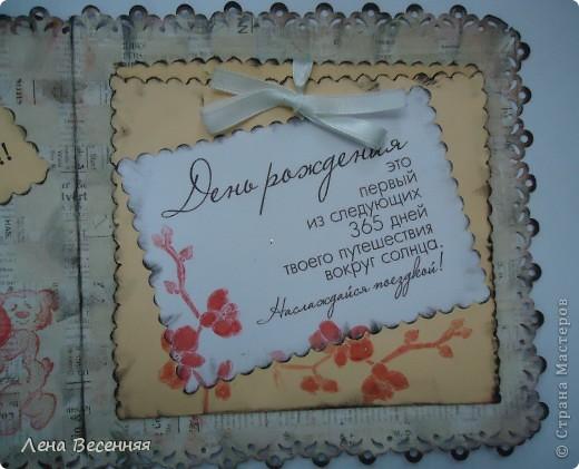 Всем Здравствуйте!!! Хочу показать открытки, которые сделала, на мой взгляд, из очень красивой бумаги для скрапбукинга. Из 1 листа бумаги получаются 2 совершенно разные открытки (на фото 1 и 5). Эту открытку подарила маме на День рождения. Цвет немного искажён.  фото 10