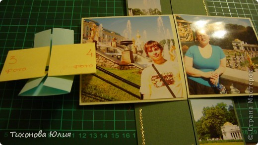 Так выглядит первый разворот альбома. Для работы понадобится 2 листа бумаги для пастели 21*21 см разных цветов. 8 фотографий 10*10см. Клей или узкий двусторонний скотч. фото 16