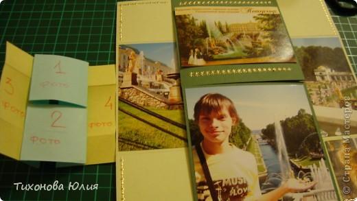 Так выглядит первый разворот альбома. Для работы понадобится 2 листа бумаги для пастели 21*21 см разных цветов. 8 фотографий 10*10см. Клей или узкий двусторонний скотч. фото 21