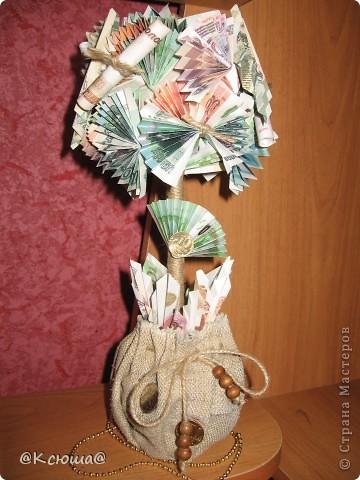 Первое денежное дерево. Как крутить купюры подсмотрела на просторах СМ. Спасибо вам мастерицы за ваши МК и идеи! фото 1