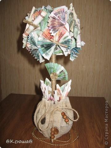Первое денежное дерево. Как крутить купюры подсмотрела на просторах СМ. Спасибо вам мастерицы за ваши МК и идеи! фото 5