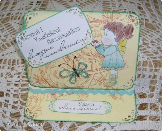Всем Здравствуйте!!! Хочу показать открытки, которые сделала, на мой взгляд, из очень красивой бумаги для скрапбукинга. Из 1 листа бумаги получаются 2 совершенно разные открытки (на фото 1 и 5). Эту открытку подарила маме на День рождения. Цвет немного искажён.  фото 13