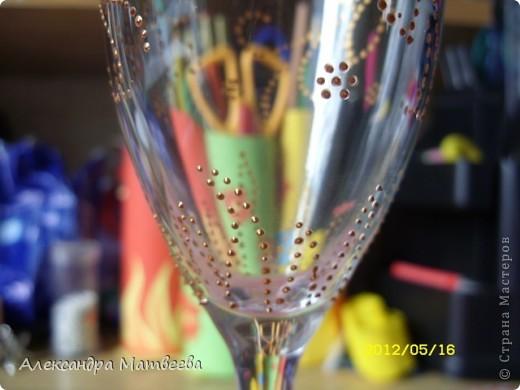 """Вот и я """"сотворила бокальчик"""", долго я собиралась))))  фото 5"""