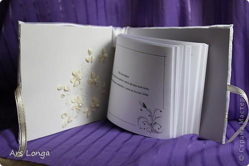 Это мой первый свадебный набор. Приготовила его на свадьбу племянницы, надеюсь ей понравится мой подарок :) фото 8