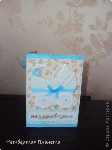 Открытка,поздравление с новорожденным.Размер 10*15 фото 1