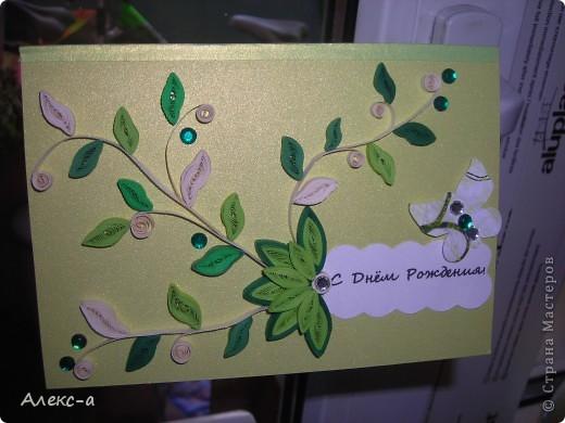 эта травяная открытка для подружки))) захотелось свежести и нежности одновременно.. идею в нете нашла