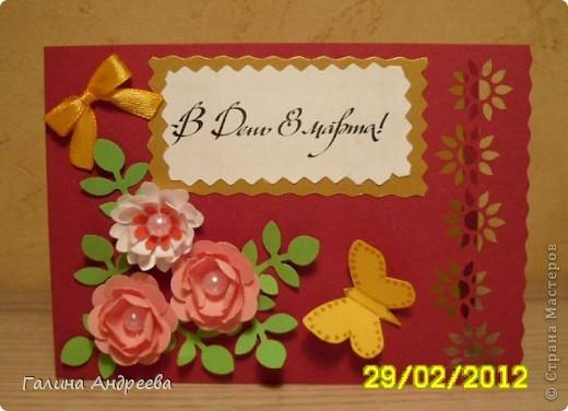 Здравствуйте, жители СМ ! Захотелось показать вам открыточки , которые я делала на разные праздники, чтобы поздравить своих друзей и близких. Я благодарю вас, Мастериц, за ваши идеи и МК, которые пригодились!!! фото 2