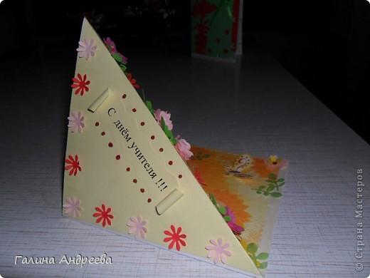 Здравствуйте, жители СМ ! Захотелось показать вам открыточки , которые я делала на разные праздники, чтобы поздравить своих друзей и близких. Я благодарю вас, Мастериц, за ваши идеи и МК, которые пригодились!!! фото 13