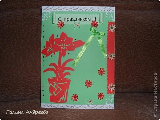 Здравствуйте, жители СМ ! Захотелось показать вам открыточки , которые я делала на разные праздники, чтобы поздравить своих друзей и близких. Я благодарю вас, Мастериц, за ваши идеи и МК, которые пригодились!!! фото 9