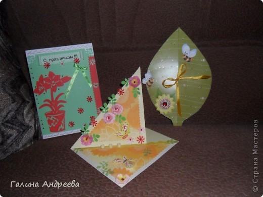 Здравствуйте, жители СМ ! Захотелось показать вам открыточки , которые я делала на разные праздники, чтобы поздравить своих друзей и близких. Я благодарю вас, Мастериц, за ваши идеи и МК, которые пригодились!!! фото 8