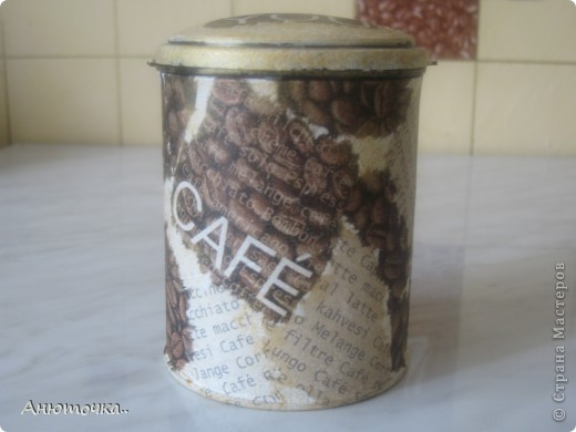 Была коробочка из под чая, а получилась для кофе к ней ещё сшила подушечку с ароматом кофе и корицы. фото 2