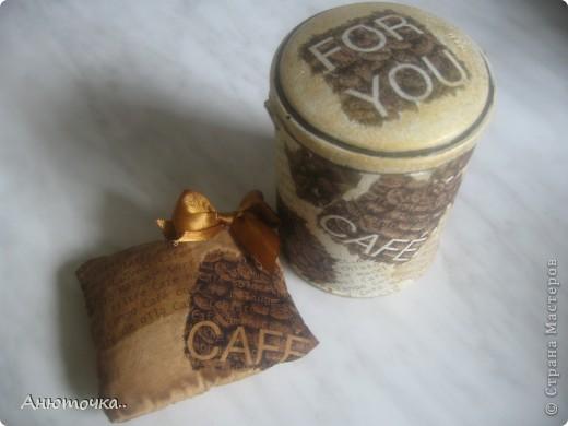 Была коробочка из под чая, а получилась для кофе к ней ещё сшила подушечку с ароматом кофе и корицы. фото 1