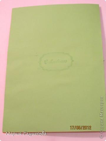 """Здравствуйте, мастерицы!  У меня вот сложилась такая летняя открыточка с цветами. Повода особого и не было, просто было настроение """"открыточное"""") По краю открытки дырокольная ленточка, основа открытки - бумага с теснением (сама теснила) и затонированная штемпельной подушечкой. Надпись тоже тонировала.  фото 8"""
