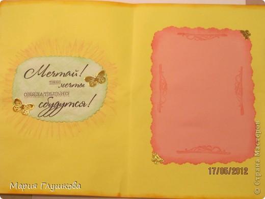 """Здравствуйте, мастерицы!  У меня вот сложилась такая летняя открыточка с цветами. Повода особого и не было, просто было настроение """"открыточное"""") По краю открытки дырокольная ленточка, основа открытки - бумага с теснением (сама теснила) и затонированная штемпельной подушечкой. Надпись тоже тонировала.  фото 5"""