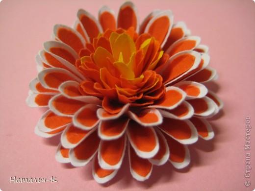 Приглашаю всех, (кому интересно) на мою рабочую ,,кухню,, Предлагаю вам рецепт ,,Георгин из дырокольных цветов,, фото 9