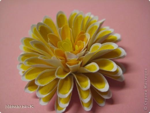 Приглашаю всех, (кому интересно) на мою рабочую ,,кухню,, Предлагаю вам рецепт ,,Георгин из дырокольных цветов,, фото 12