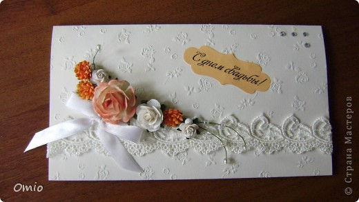 Добрый вечер Страна! девчоночки, вот моя обещанная открыточка к свадебному букету... Делала первый раз, поэтому подглядела идею у Юлички Бровко. Юль спасибо! фото 1