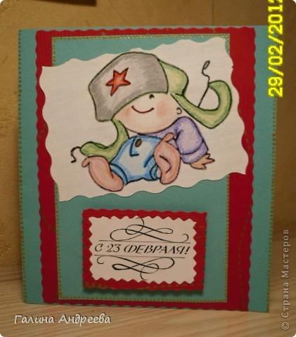 Здравствуйте, жители СМ ! Захотелось показать вам открыточки , которые я делала на разные праздники, чтобы поздравить своих друзей и близких. Я благодарю вас, Мастериц, за ваши идеи и МК, которые пригодились!!! фото 14