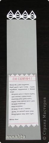 Давно назревала идея сделать открытку с белорусскими мотивами. Была куча вариантов, но вдохновленная фиранками, решила сделать именно такую. А когда у Зульфии Дадашовой увидела тоннель с аистами, не могла удержаться и повторила его. Темка-то идеально дополнила открытку. Думала выложить материал после того, как подарю, но не удержалась. фото 3