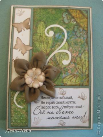 Вот такие две открыточки представляю сегодня, навеяны дождём. Надписи брала у Марины http://marina-abramova.blogspot.com/ фото 3