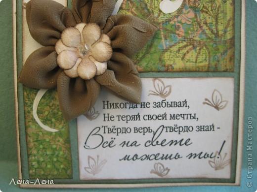 Вот такие две открыточки представляю сегодня, навеяны дождём. Надписи брала у Марины http://marina-abramova.blogspot.com/ фото 4