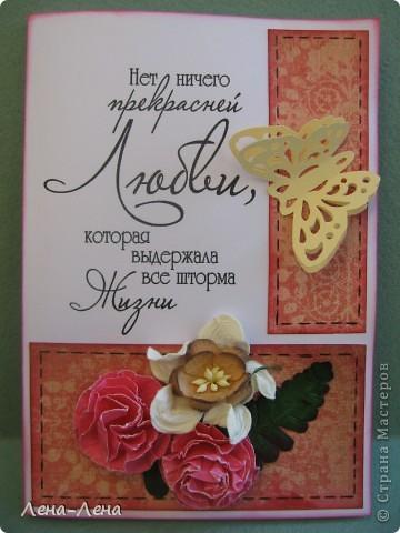 Вот такие две открыточки представляю сегодня, навеяны дождём. Надписи брала у Марины http://marina-abramova.blogspot.com/ фото 1