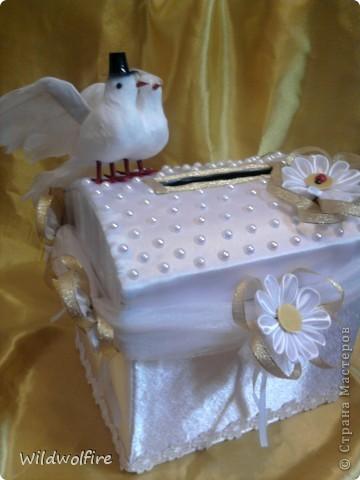 Казна на свадьбу